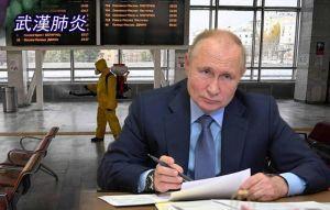 俄國病歿屢創新高 普廷准全國1週防疫假