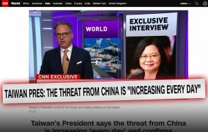 CNN直呼「台灣總統」通篇稱我國台灣