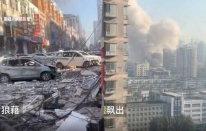 瀋陽氣爆街區炸爛 中媒曝才剛更新管線