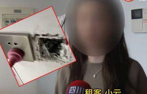 租屋處被藏針孔 2妙齡女遭偷窺1年多!
