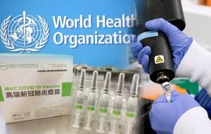 高端入列!WHO贊助4疫苗三期聯合試驗