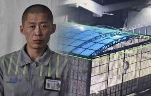 北韓囚犯太會翻牆 逃出中國重刑犯監獄