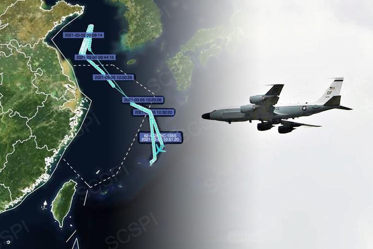 美軍RC-135S偵察機 今早現身黃海
