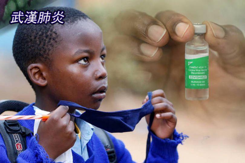 印度無力供疫苗 WHO:非洲恐再爆疫情