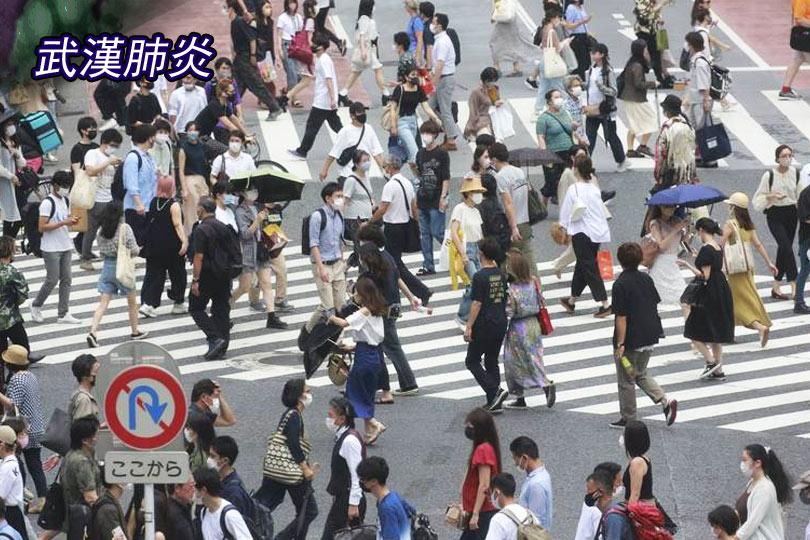 東京今增4058例確診 再創新高