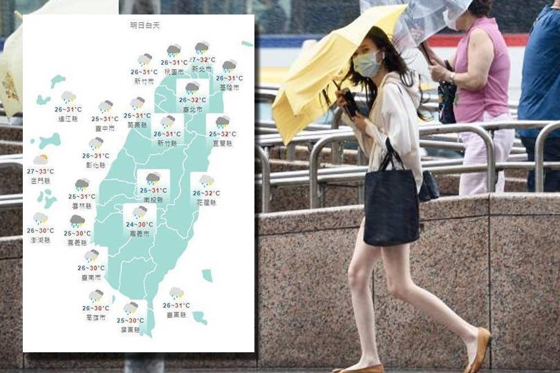 週三仍雨!天氣不穩到週末