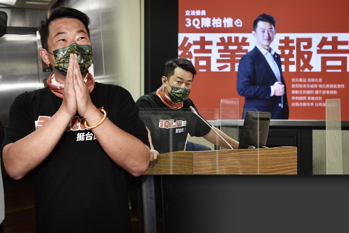 陳柏惟告別演說:以台灣人身分繼續努力
