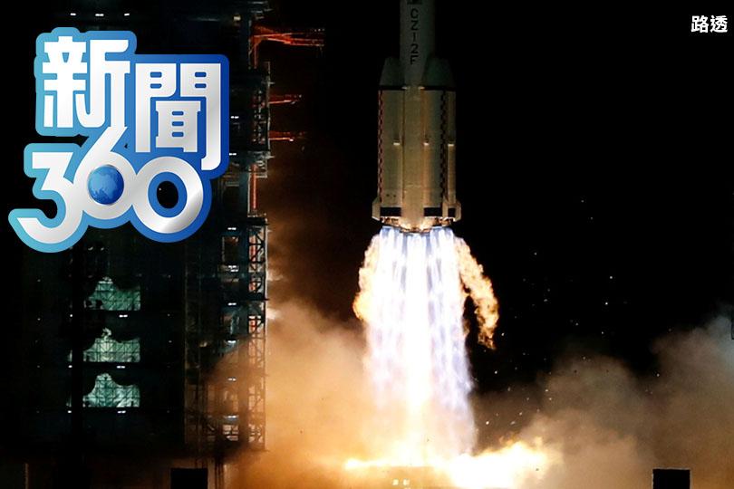 高超音速飛彈多猛?揭國際關注中國原因