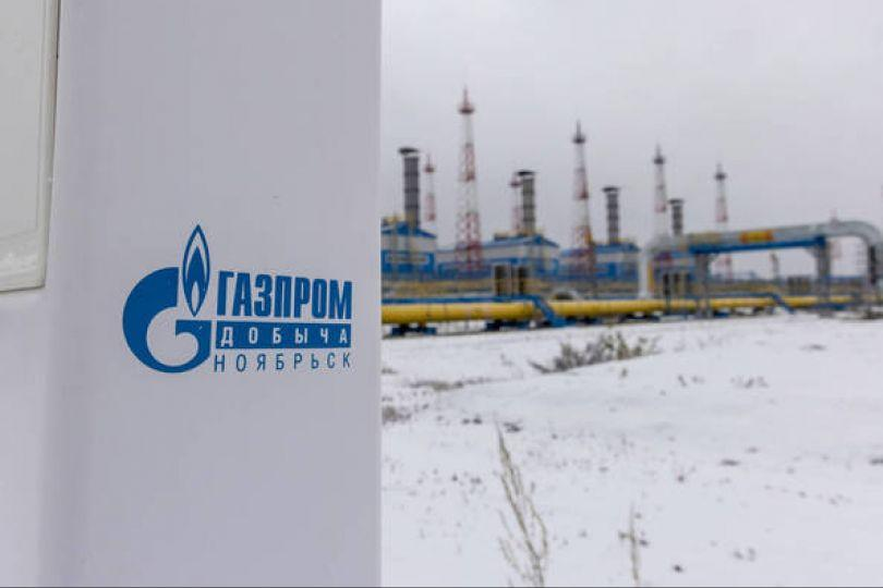 LTN經濟通 歐洲面臨俄羅斯「能源勒索」