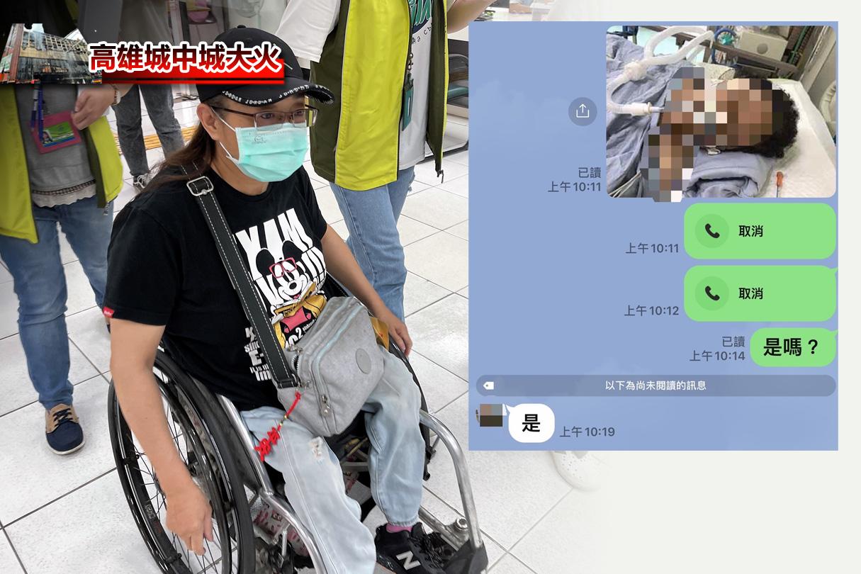 昏迷婦醒來寫下名字 輪椅女找到媽媽了