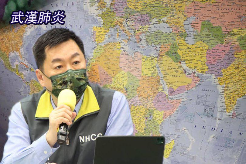 媒體提問大陸 陳宗彥反問:大陸是哪國?