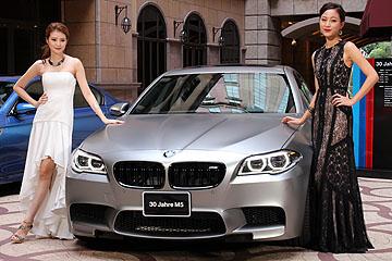 最強加限量 BMW 30 JAHRE M5 再追加