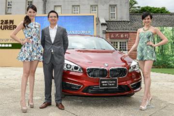 前驅七座 MPV 開賣  BMW 2 Series Gran Tourer 台灣正式發表