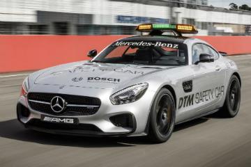 Mercedes-Benz AMG GT S  再度承接 DTM Safety Car 重責大任!