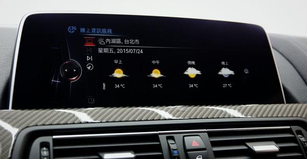 BMW 全車系搭載ConnectedDrive 互聯駕駛服務- 自由電子報汽車頻道