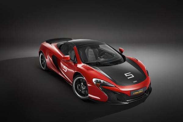 McLaren:有錢人快來  幫你客製獨一無二 LSUV!