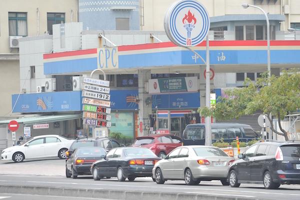 油價降到低點  燃料費隨油徵收好時機?