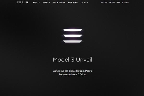 Tesla 發表最平價電動車! 眾人捧鈔票爭搶購