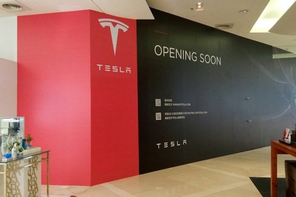 Tesla 台灣門市有影!座落台北新光三越!