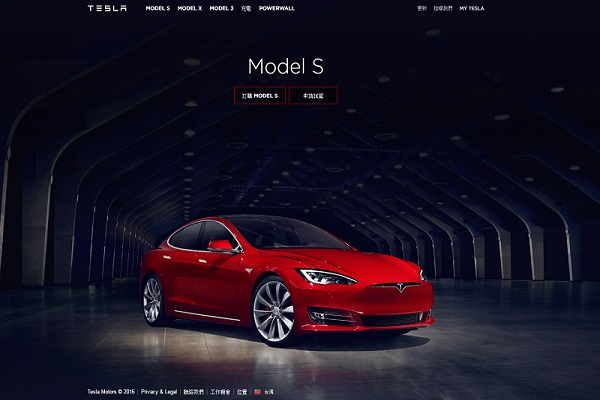 Tesla 台灣官網正式上線!車價比水貨商便宜近5成!