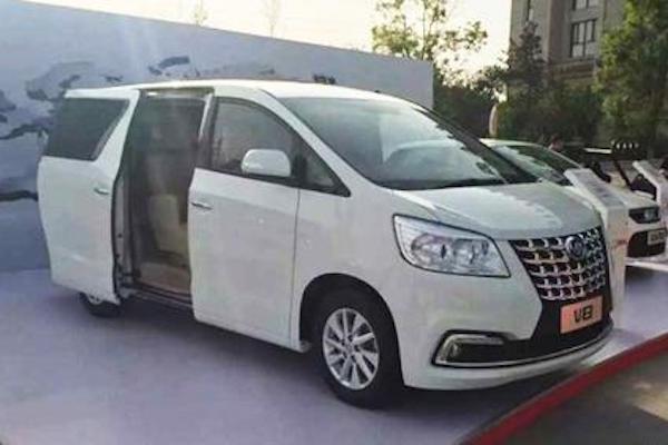 中國山寨車抄不完,Toyota Alphard 也遭殃!