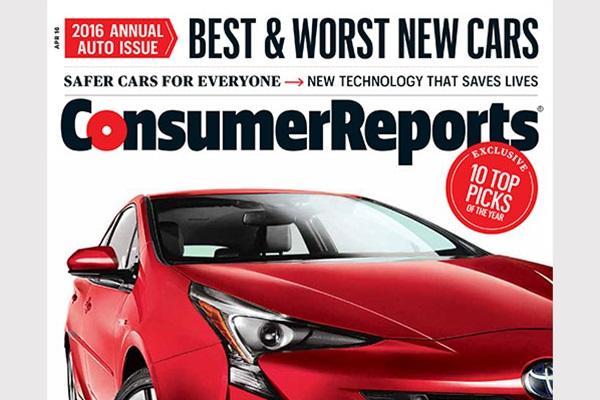 美權威消費者報告出爐!2016 年表現最佳的 6 款新車