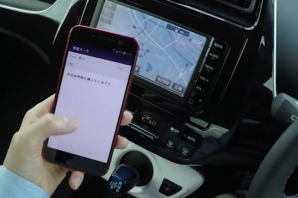 開車講手機,比開罰更有用的方式!(內有影片)
