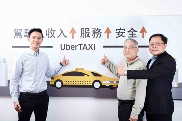 Uber 與小黃破天荒合作?北市駕駛員工會馬上打臉