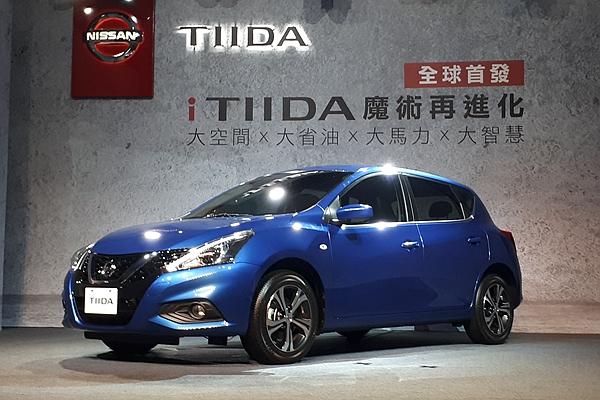 怎會不想增加安全配備?小改 Nissan iTiida 兩難只能擇一