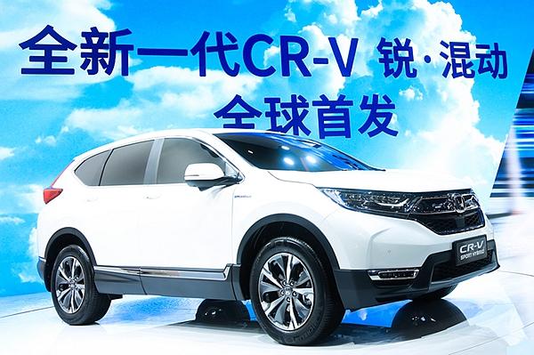 別吵!中國有專屬「混動版」,全新第 5 代 Honda CR-V 上海車展現身