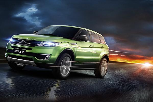 應該是鬥不過了! Land Rover 仍不放棄控告中國陸風汽車侵權