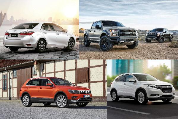 2017 年第一季全球熱賣車排行出爐,第三名最讓人跌破眼鏡!