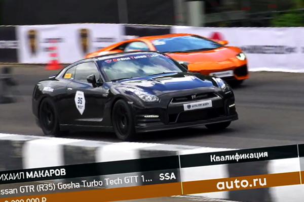 同樣馬力下的競爭,Nissan GT-R 與 Lamborghini 大牛鹿死誰手?(內有影片)