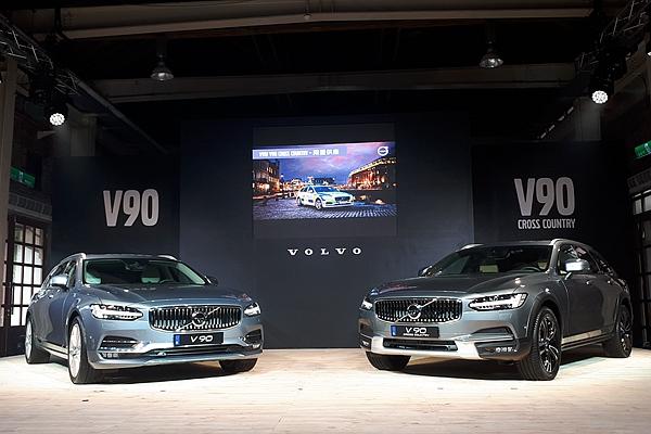 旅行車加上跨界! Volvo V90 / V90 Cross Country 正式售價最高調降 9 萬元(內有相片集)