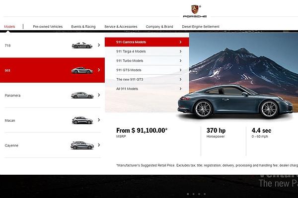 豪華車廠的選配太驚人!算下來竟然還可以再買一輛!