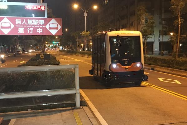 真的沒有司機在開車!台北市自動駕駛小巴乘坐體驗(內有影片)