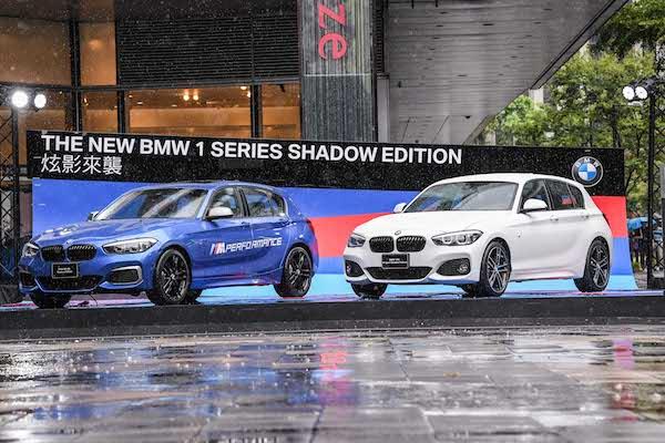 價格最低還能甩尾的 BMW 車!新款 1 系列台灣上市