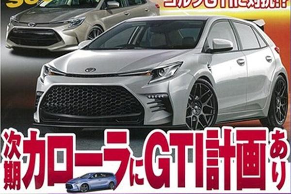 Toyota 神車 Corolla 要出 GTI 性能版本?馬力有望達到 250 匹!