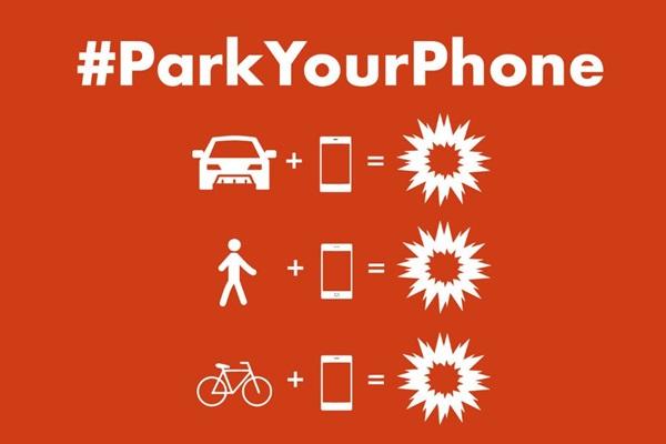 泊車不稀奇,你知道什麼是泊手機嗎?(內有影片)