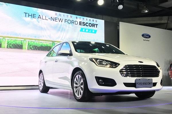 瞄準年輕家庭,Ford Escort 降價 9000 元正式發表!(內有相片集)