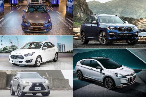 促銷折價高加新車蜜月期!11 月台灣汽車銷售開紅盤
