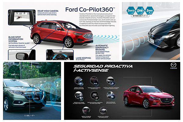 明年 Ford 將自動煞車列標配!力抗日系車(內有影片)
