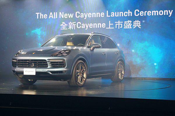 分公司成立後首款重磅新車!全新保時捷第三代 Cayenne 登台發表