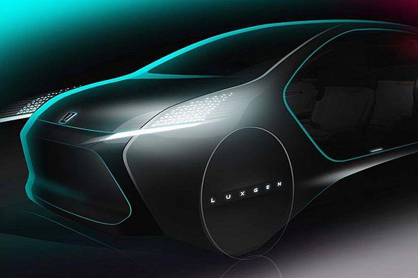 納智捷再度躍上國際車展舞台,新概念車更多廠圖曝光!