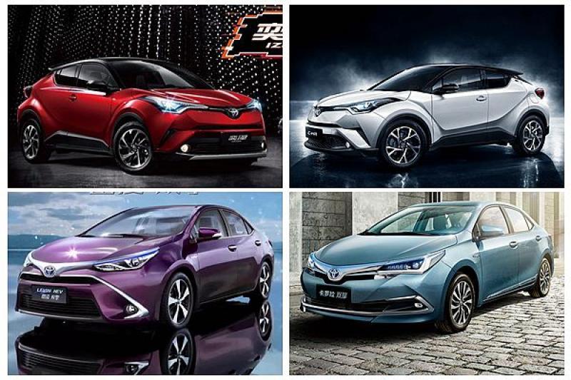 Toyota 在中國鬧雙包,兩品牌新車較勁也像雙胞胎!