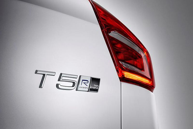 未來都會車節能主力!Volvo 嶄新 T5 PHEV 系統全球首發