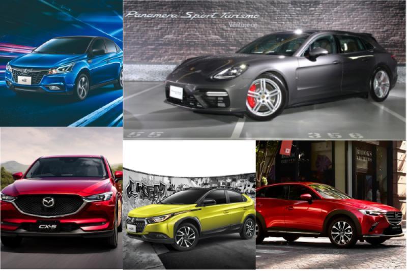 能源局公布 4 月汽車油耗資料:Mazda 最新 CX-5 柴油動力首曝光!
