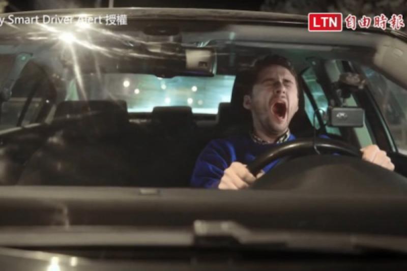 智慧型副駕駛! 這機器能嚇阻開車打瞌睡與滑手機