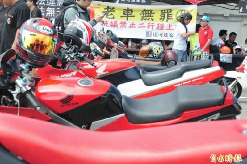 「2T 無罪、政府違憲」 反禁二行程大會師抗議