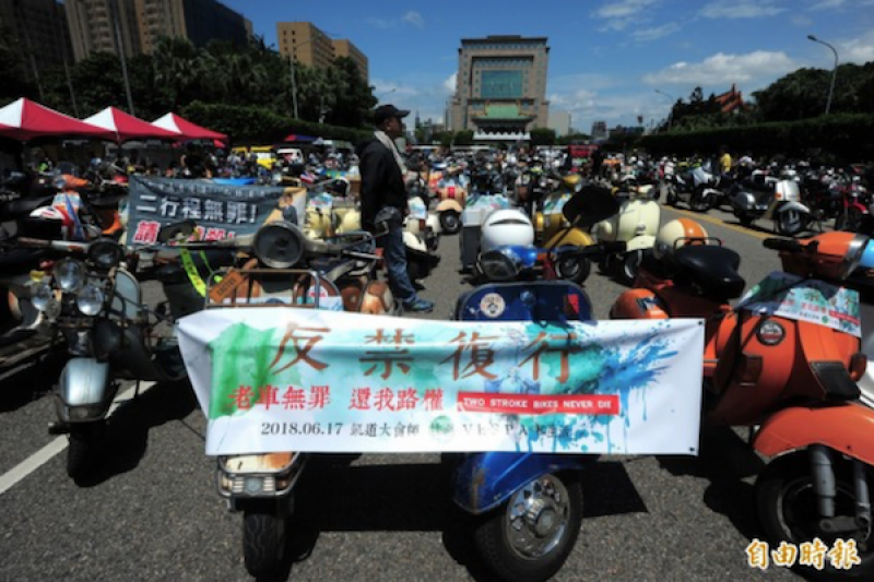抗議二行程機車不得上路 環保署:符合加嚴後標準可上路